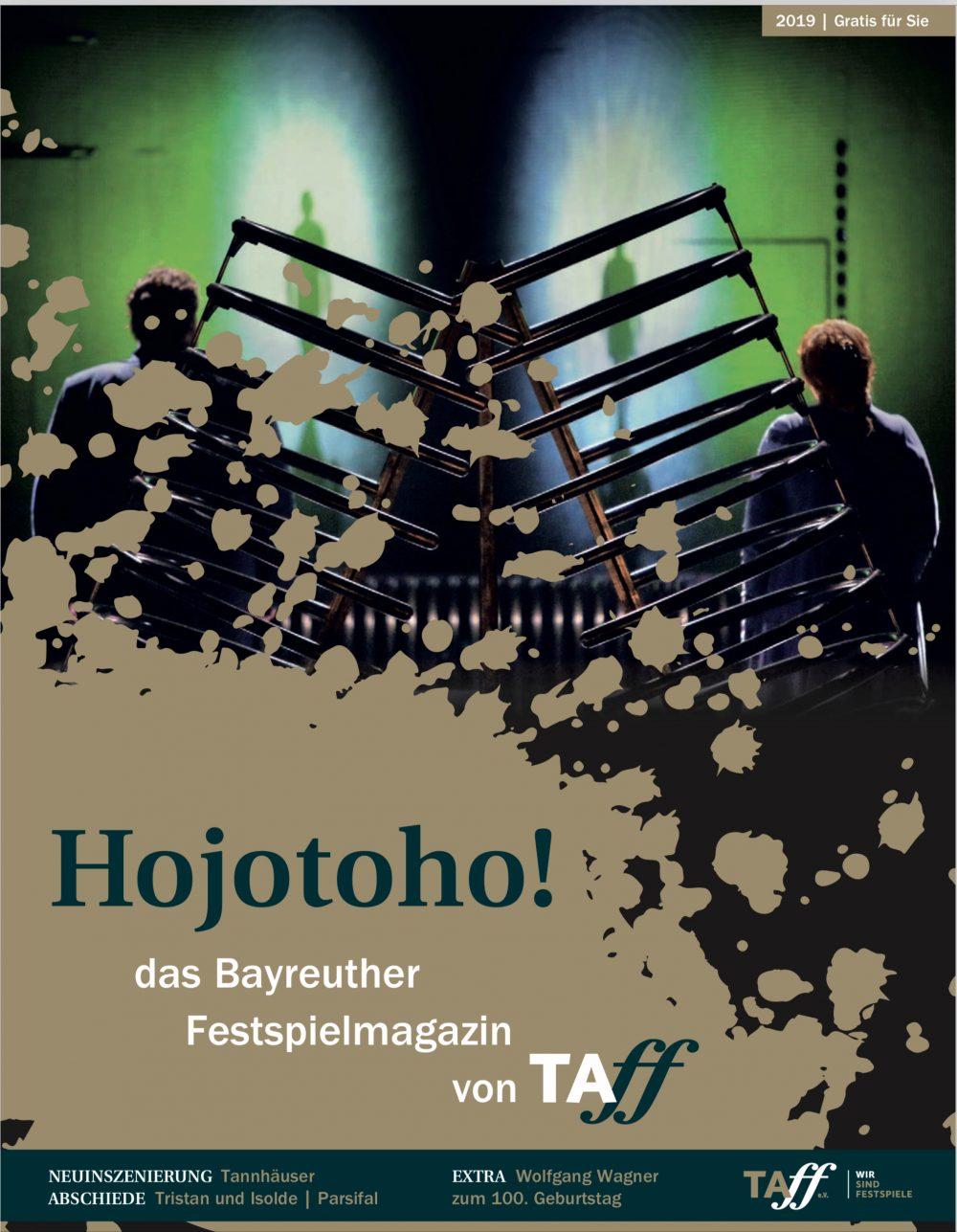Hojotoho 2019 - Titelbild